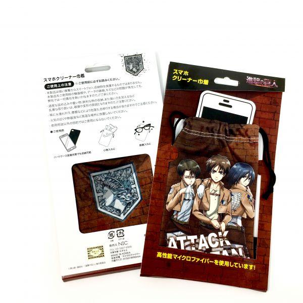Funda para movil Attack on Titan.
